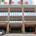 海南佳禾酒店(海口)