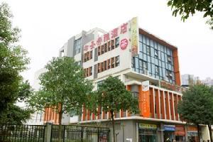 成都锦居酒店