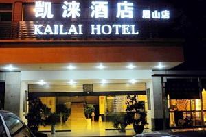 眉山凯涞酒店