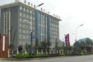 安顺紫鑫酒店