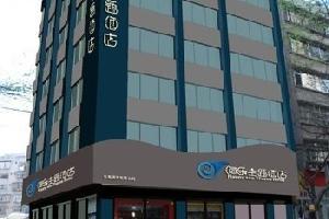 昆明乐泰酒店(海乐主题酒店)