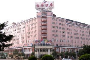 楚雄君丽酒店