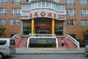 林芝嘉龙酒店
