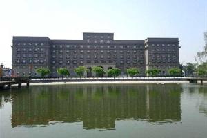 北京星美酒店