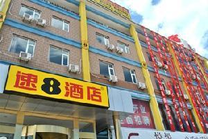 速8酒店(北京昌平小汤山店)