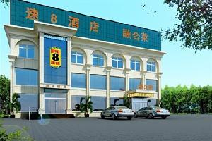 速8酒店(北京万丰路店)