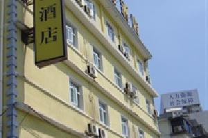 如家快捷酒店(宁波城隍庙月湖店)