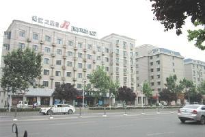 锦江之星(郑州航海路二七万达店)