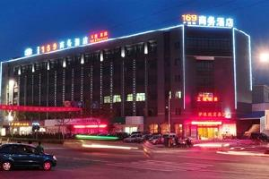 杭州伊璐玖商务酒店