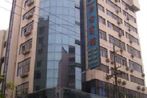 重庆东方宾馆
