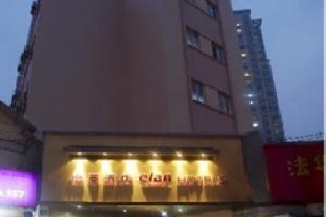 怡莱酒店(常州恐龙园店)