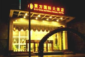 谷城东方国际大酒店