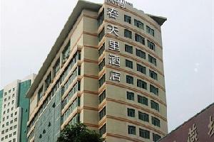 广州春天里精品酒店