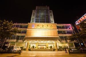 云南齐宝酒店(昆明)