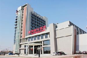 盐山沧海大酒店