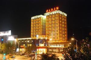新余陈香迎宾馆