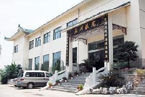 武汉亚洲棋院