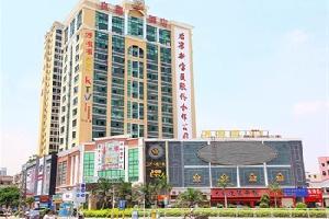 深圳良德酒店