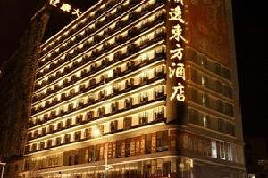顺逸东方酒店(深圳龙华大浪店)