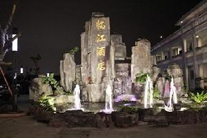 潮州宏伟临江酒店