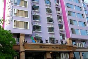 桂林唯美四季酒店(桂林站店)