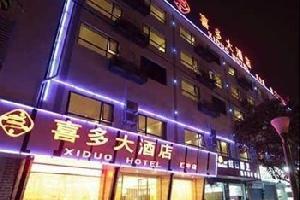 城市便捷酒店(桂林七星公园师大店)