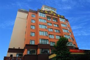 自贡江南印象酒店