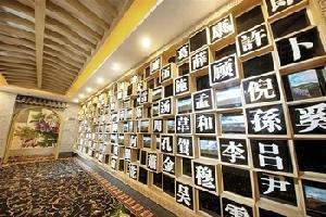 西安秦汉唐精品酒店(原秦汉唐邸精品酒店曲江大雁塔小寨历史博物馆店)