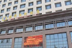 宁夏海华国际饭店
