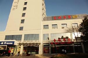 衡水亿城商务酒店