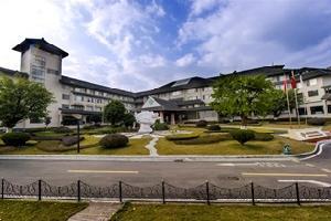 罗浮山绵州酒店(原绵州温泉酒店)