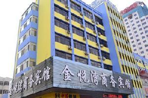 潍坊金悦湾商务宾馆