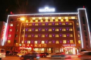 名仕汇金昌国际酒店