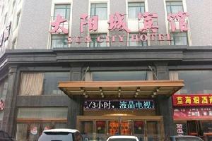 启东太阳城宾馆