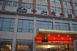 漯河汇都中州商务酒店
