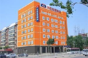 汉庭酒店(沈阳长客西站北店)(原重工南街店)
