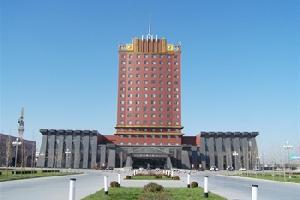 盘锦昆仑大酒店