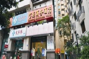 广州宝龙商务酒店