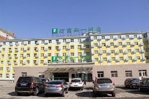 万商如一酒店(北京八角游乐园店)