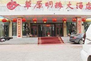 赤峰草原明珠大酒店