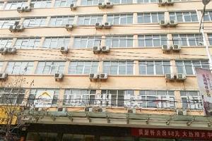 中州快捷酒店(鹿邑店)