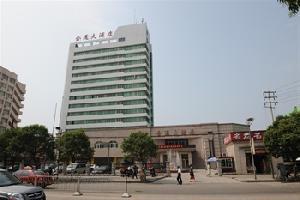 信阳金通大酒店