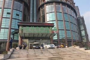 格林豪泰(溧阳平陵广场酒店)
