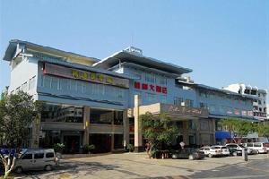 桂林大酒店