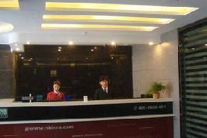 好家之星连锁酒店(三门峡火车站长途汽车站店)
