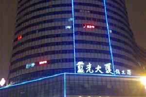 万里客商务酒店(成都春熙店)