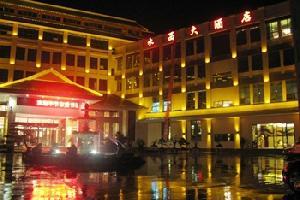非繁城品酒店(黔西水西店)