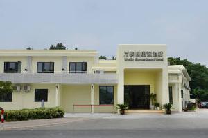 宁波万柳园度假酒店