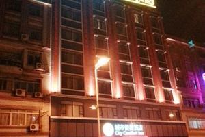 城市便捷酒店(梧州苍梧店)