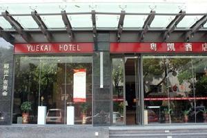 郴州粤凯酒店